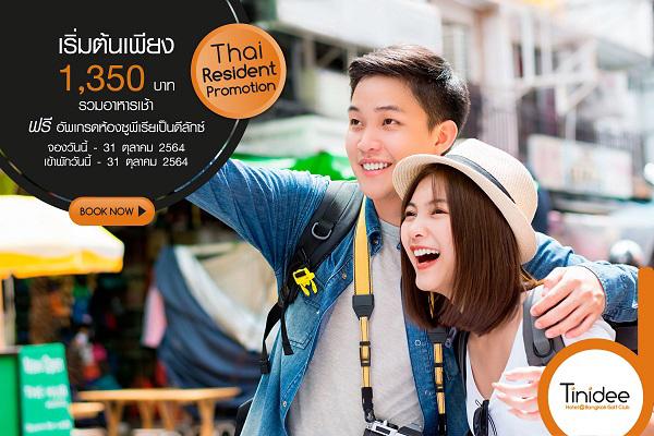 TNDBC_600x400